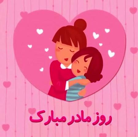 mother day pictures6 تصویرهای روز مادر
