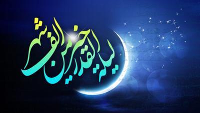 nights magnitude1 2 اشعار شبهای قدر