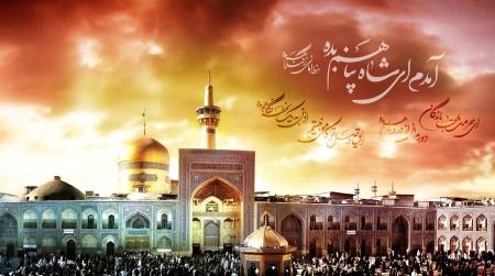 photo imamreza10 عكس پروفايل ميلاد امام رضا عليه السلام