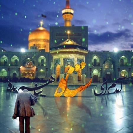 photo imamreza19 عکس پروفایل میلاد امام رضا علیه السلام