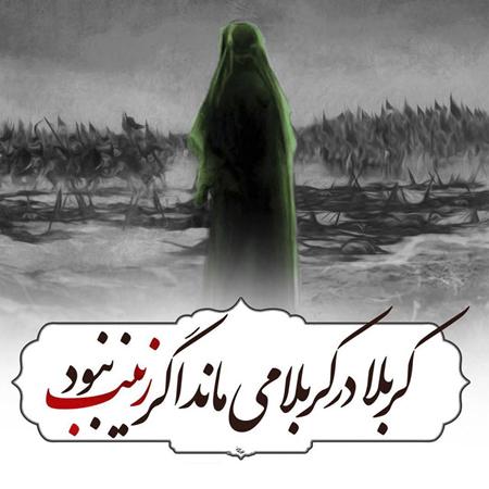 photo moharram profile3 10 عکس نوشته پروفایل محرم