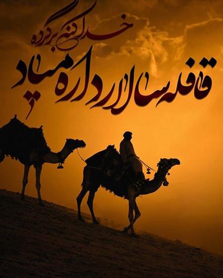 photo moharram profile3 13 عکس نوشته پروفایل محرم