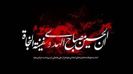 photo moharram profile3 2 عکس نوشته پروفایل محرم