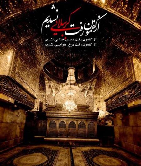 photo moharram profile3 9 عکس نوشته پروفایل محرم