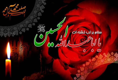 pictures4 ashura3 hosseini5 عکس های عاشورای حسینی