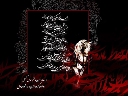 pictures4 ashura3 hosseini9 عکس های عاشورای حسینی