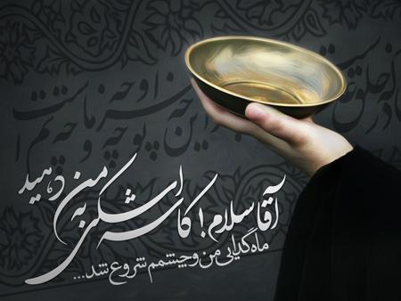pictures4 beginning4 muharram3 تصاویر آغاز ماه محرم