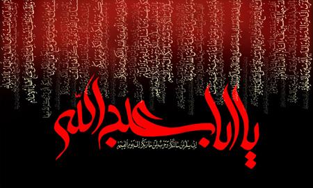 pictures4 beginning4 muharram5 تصاویر آغاز ماه محرم