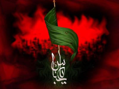 poems hazratabolfazl12 1 اشعار شهادت حضرت ابوالفضل العباس علیه السلام
