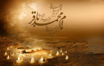 poems martyrdom muhammadbaqir4 1 اشعار شهادت امام محمد باقر علیه السلام