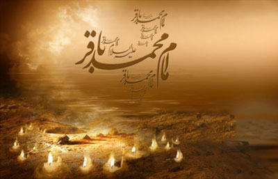 poems martyrdom muhammadbaqir4 1 اشعار شهادت امام محمد باقر عليه السلام