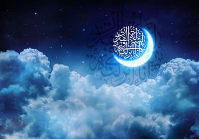 poems ramadan اشعار شب نوزدهم ماه مبارک رمضان