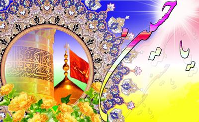 pompous birth imamhussein2 1 مولودی ولادت امام حسین (ع)