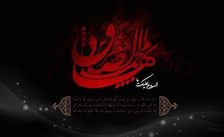 poster martyrdom imam sadiq14 پوسترهای شهادت امام جعفر صادق (ع)