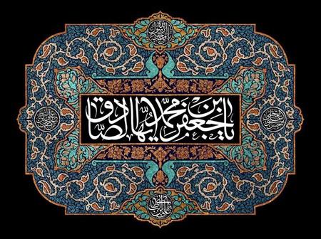poster martyrdom imam sadiq3 پوسترهای شهادت امام جعفر صادق (ع)