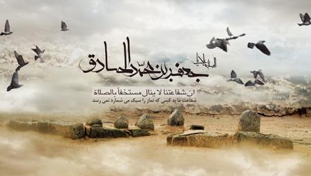 poster martyrdom imam sadiq7 پوسترهای شهادت امام جعفر صادق (ع)