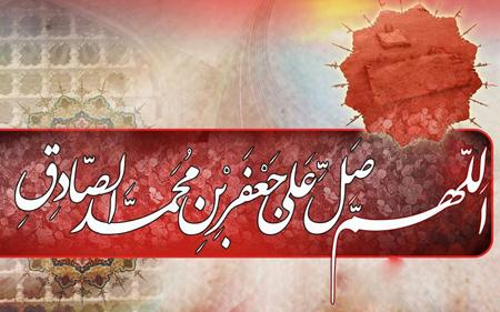 poster1 martyrdom5 imamsadiq2 پوسترهاي شهادت امام صادق