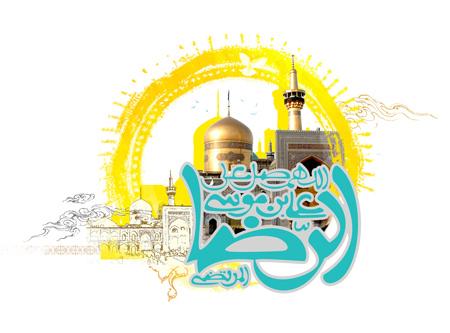 poster1 milad2 imam reza10 پوسترهای میلاد امام رضا (ع)