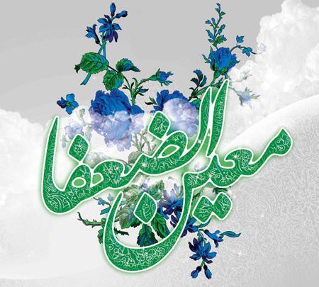 poster1 milad2 imam reza4 پوسترهای میلاد امام رضا (ع)