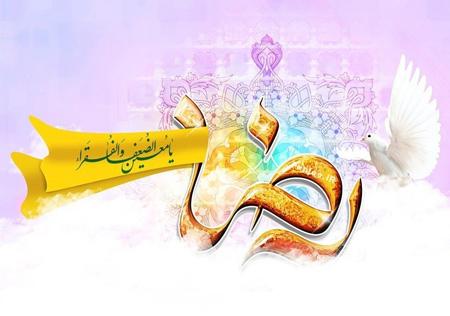 poster1 milad2 imam reza5 پوسترهای میلاد امام رضا (ع)