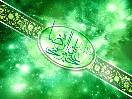 poster1 milad2 imam reza6 پوسترهای میلاد امام رضا (ع)