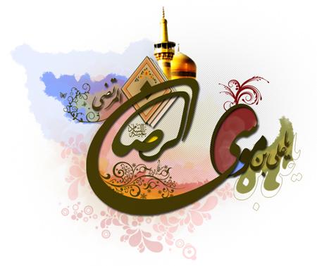 poster1 milad2 imam reza9 پوسترهای میلاد امام رضا (ع)