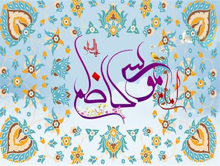 poster1 milad2 imamkazem10 پوسترهای ولادت امام موسی کاظم (ع)