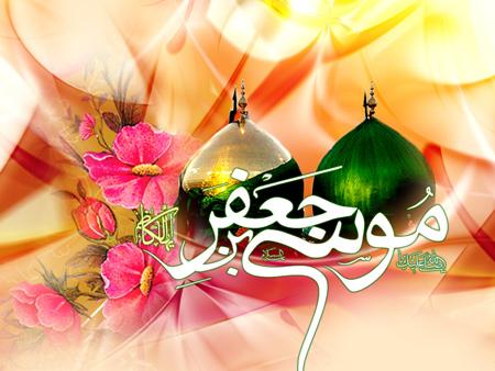 poster1 milad2 imamkazem3 پوسترهای ولادت امام موسی کاظم (ع)