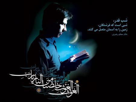 poster1 nights2 magnitude7 پوستر شب های قدر