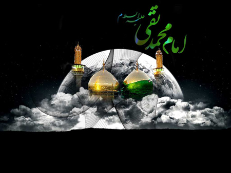 poster2 martyrdom2 imam jawad1 پوسترهاي شهادت امام محمد تقي (ع)