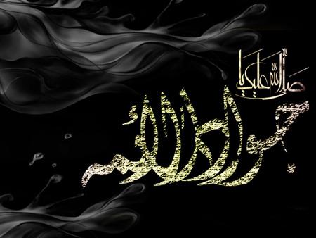 poster2 martyrdom2 imam jawad5 پوسترهای شهادت امام محمد تقی (ع)