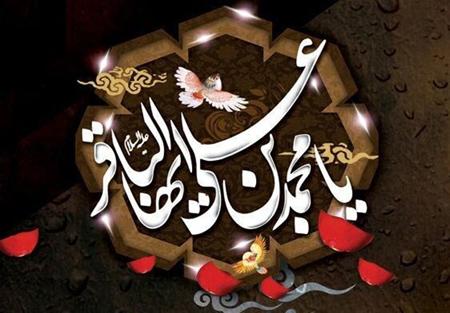poster2 martyrdom3 imambaqir4 پوستر شهادت امام محمد باقر (ع)