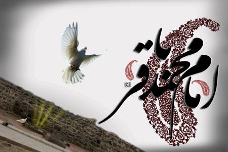 poster2 martyrdom3 imambaqir8 پوستر شهادت امام محمد باقر (ع)