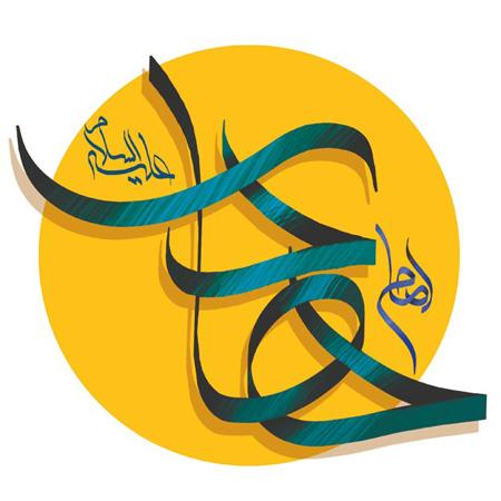 poster2 milad2 imamhadi10 پوستر میلاد امام هادی (ع)