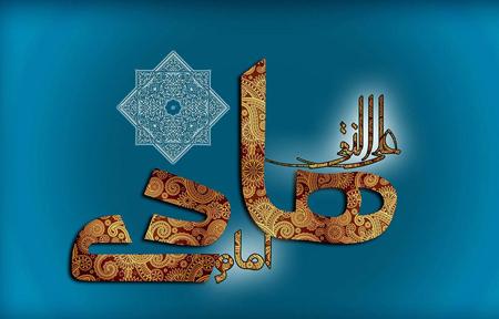 poster2 milad2 imamhadi11 پوستر میلاد امام هادی (ع)