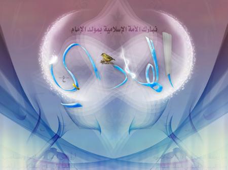 poster2 milad2 imamhadi6 پوستر میلاد امام هادی (ع)
