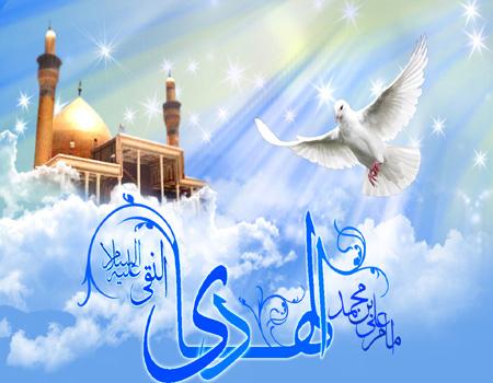 poster2 milad2 imamhadi7 پوستر میلاد امام هادی (ع)