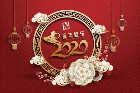 poster2020 greeting6 پوستر تبریک سال 2020