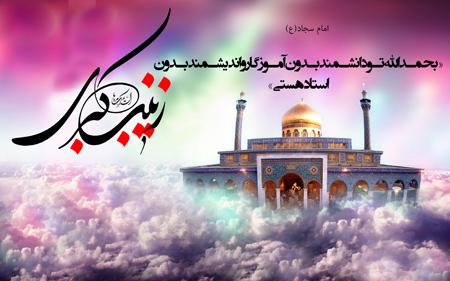 posters2 prophet2 zainab10 پوسترهای ولادت حضرت زینب (س)