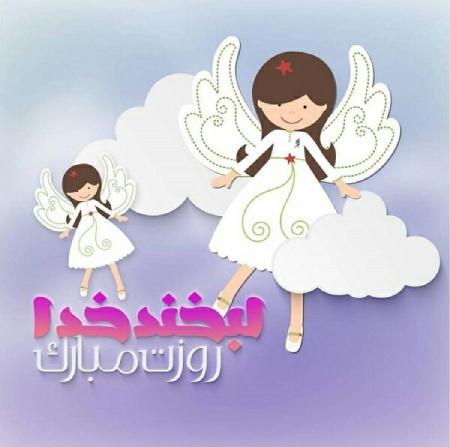 profile girl 2 عکس پروفایل روز دختر مبارک