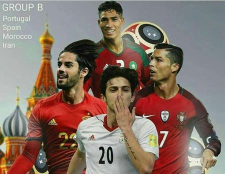 profile timm meli 6 Copy عکس پروفایل جام جهانی 2018 روسیه