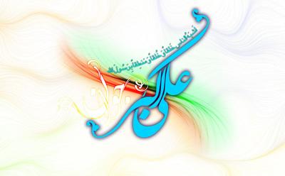 prophet aliakbar3 2 مولودی ولادت حضرت علی اکبر (ع)