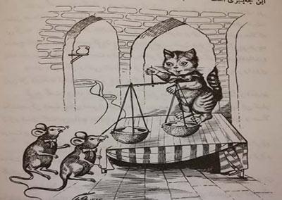 proverb mice1 1 ضرب المثل حکایت موش و قالب پنیر