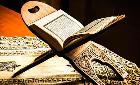 quran 01 چرا برخي از سورههاي قرآن شأن بالاتري نسبت به ديگر سورهها دارند؟