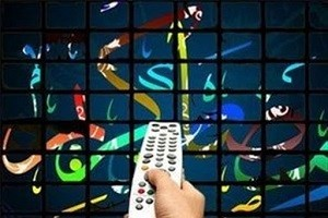 ramezan برنامه های تلویزیون در سحر و افطار ماه مبارک رمضان 99 + از دعوت تا جشن رمضان 1399