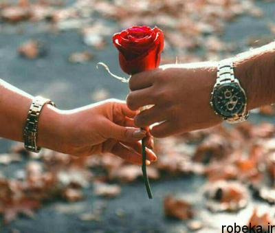romantic beautiful1 1 اس ام اس های عاشقانه و زیبا (4)