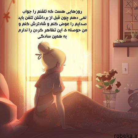 sentences life100 4 عکس نوشته جمـلات الـهام بخـش برای زنـدگی