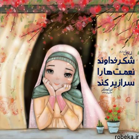 sentences life100 5 عکس نوشته جمـلات الـهام بخـش برای زنـدگی