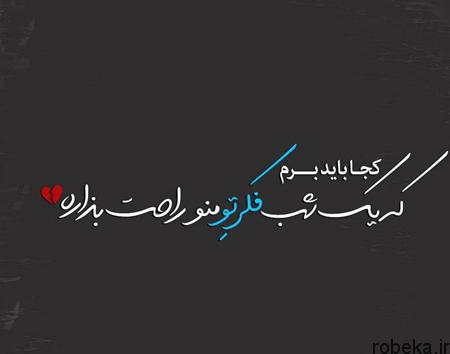 sentences life100 6 عکس نوشته جمـلات الـهام بخـش برای زنـدگی