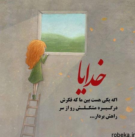 sentences life100 7 عکس نوشته جمـلات الـهام بخـش برای زنـدگی